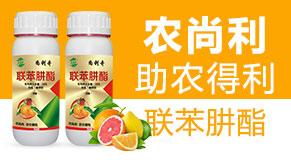 河南尚利生物科技有限公司