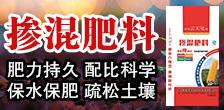 黑龙江中农圣丰化肥厂