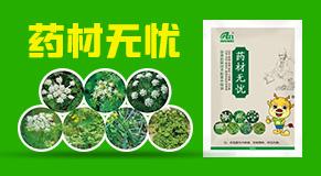 艾农作物保护有限公司