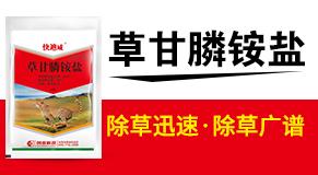 郑州雷恩斯农业科技万博manbetx官网客服
