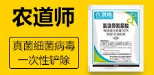 河南联丰农业科技有限公司