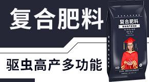 河南农大生态工程万博manbetx官网客服