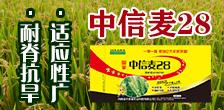 河南省农家福农业科技万博manbetx官网客服