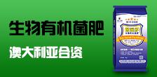 保罗蒂姆汉(潍坊)生物科技万博manbetx官网客服