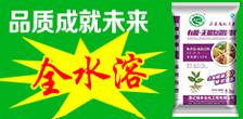 通辽梅花生物科技万博manbetx官网客服