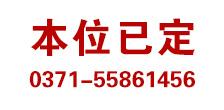北京旭日�N化技术开发有限公司
