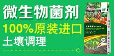 江苏狮邦化肥开发万博manbetx官网客服