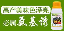 东立信生物工程万博manbetx官网客服