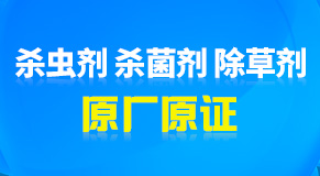 上海帅克(河南)化学有限公司