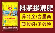 北京京象化肥万博manbetx官网客服