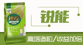 新疆贵天化生态肥业万博manbetx官网客服