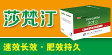 荷拓(上海)生物科技万博manbetx官网客服