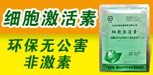 河南珍羽生物科技万博manbetx官网客服