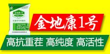 北京成捷绿星科技发展万博manbetx官网客服