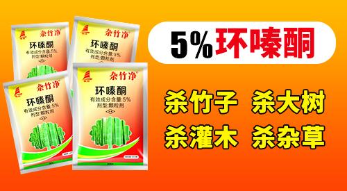 安徽省千臣生物科技有限责任公司