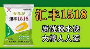 河南省豫穗农业科技万博manbetx官网客服