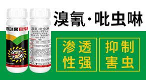 河南田轻松植保科技有限公司