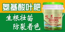 济宁济民生物科技万博manbetx官网客服