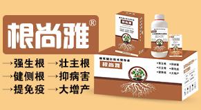 河南乾农作物保护万博manbetx官网客服