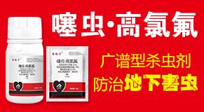 河南艾利农农业科技万博manbetx官网客服