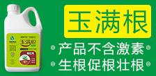 河南宏旺生物科技有限公司