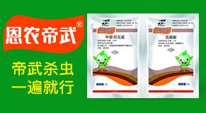 郑州莱恩坪安生物科技有限责任公司
