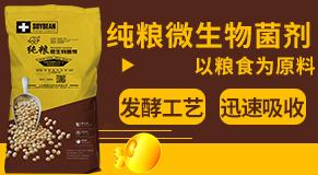 山东鲲鹏生态科技有限公司
