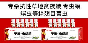 北京鼎瑞(集团)化工万博manbetx官网客服