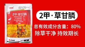 河南土成金生物科技有限公司