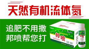 河南凯旭丰农业科技有限公司