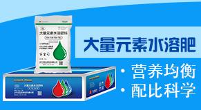 济宁济民生物科技有限公司