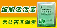 河南珍羽生物科技有限公司