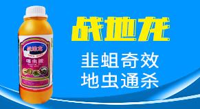 山东瑞泽丰农业开发万博manbetx官网客服