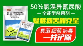 河南润田植保农业科技万博manbetx官网客服
