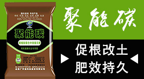 山西广宇通科技股份有限公司