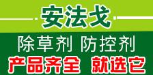 夫沃施(北京)生物技术有限公司