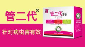 邦尔泰生物科技(北京)万博manbetx官网客服