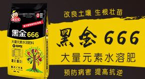 深圳万邦作物保护万博manbetx官网客服