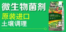 江苏狮邦化肥开发有限公司