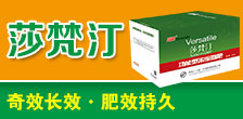 荷拓(上海)生物科技有限公司