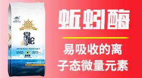 广西新启力生态科技万博manbetx官网客服