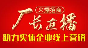 万博manbext官网万博manbetx官网登陆招商网