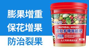 河北农迅生物科技有限公司
