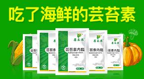 华植河北生物科技有限公司