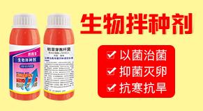 河南康硕作物保护有限公司