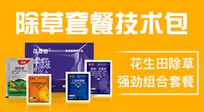 河南联扬瀚邦农业科技有限公司