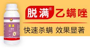 广州芭农生物科技万博manbetx官网客服
