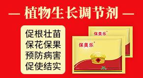 郑州绿业元农业科技有限公司