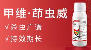 河南沃之丰农业科技有限公司