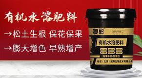 标创(北京)国际生物技术有限公司